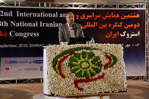 2nd International and 8th Iranian Stroke Congress in Shiraz