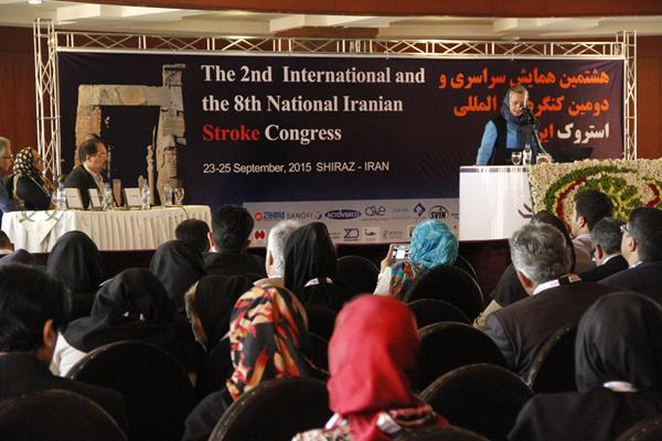 2nd International and 8th Iranian Stroke Congress in Shiraz - Day 2